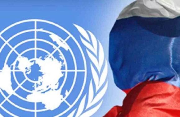Доступная среда в России